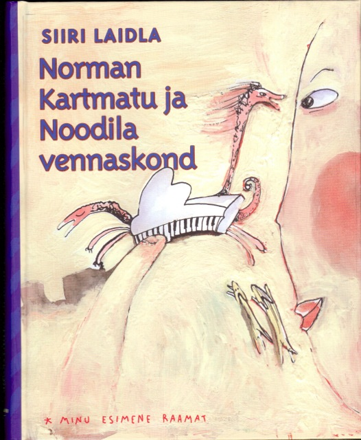 Norman Kartmatu ja noodila vennaskond, Siiri Laidla, 2009 - illustratsioonid